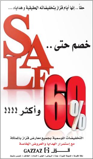a0afdcbc7 |[ Fun shopping ~~~ كل مايخصَ التسوق ]| ㊣ [الارشيف] - الصفحة رقم 39 -  منتديات شبكة الإقلاع ®
